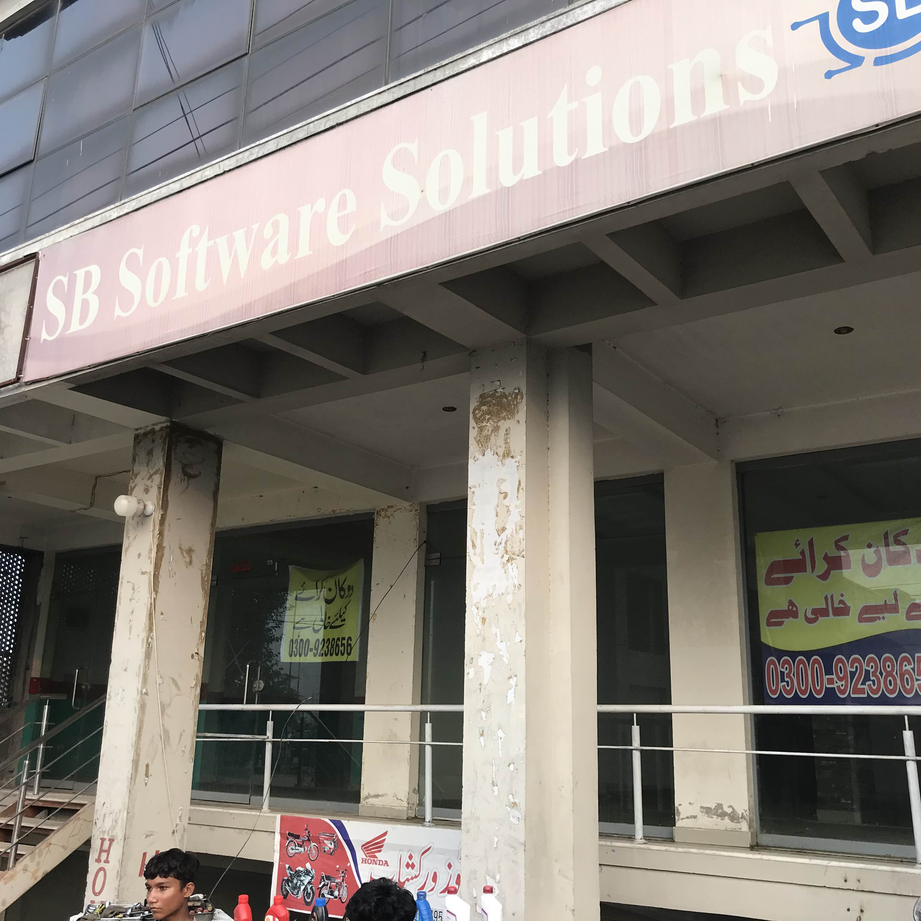 Main Soan Garden Plaza Shops For Rent