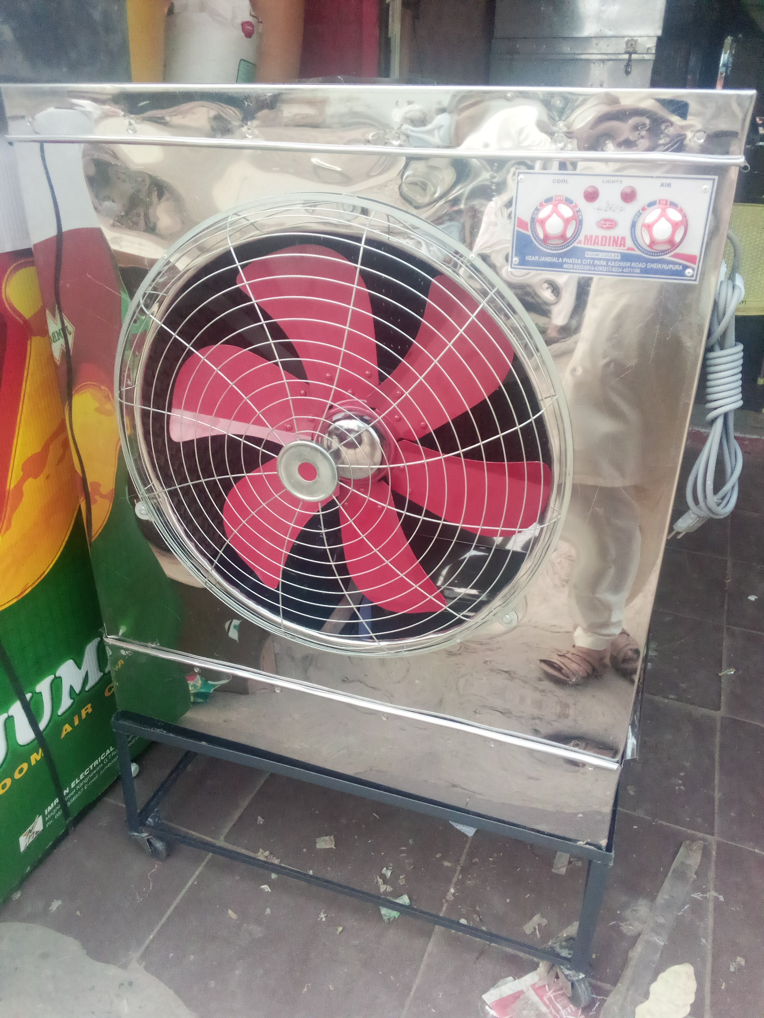 Lahori Air Cooler