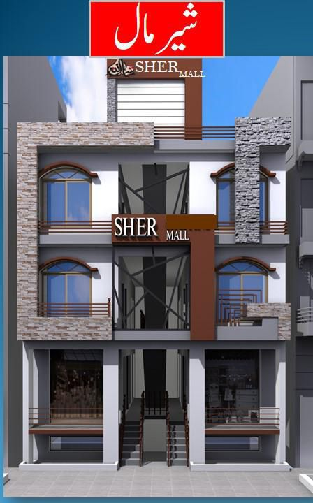 Sher Mall shops for rent